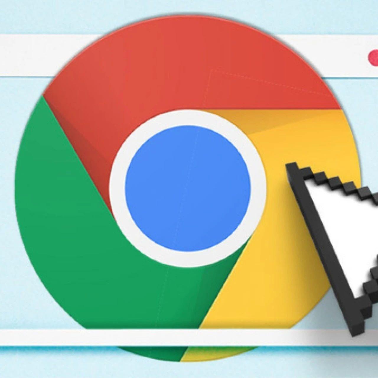 谷歌正在着手解决 Chrome 占用过多内存和耗电的问题