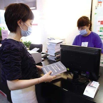青岛书虫福利:图书馆借书证在手,可下单免费看新书