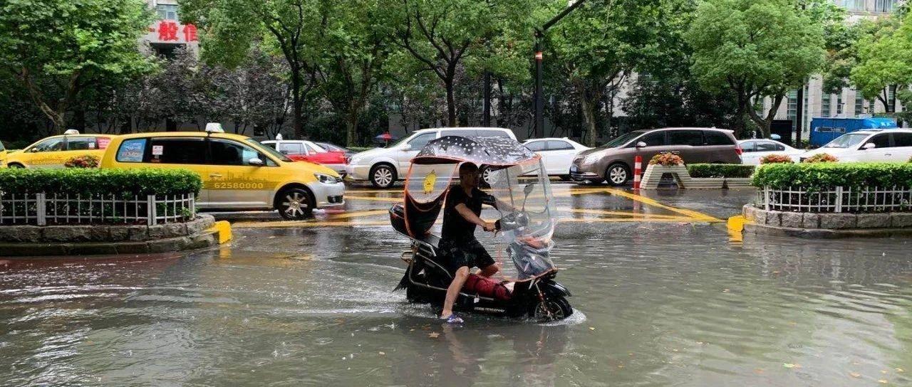 今天上海的雨,比依萍去陆家要钱+楚雨荨跟云海分手+江直树偷电动车那天加起来还要大