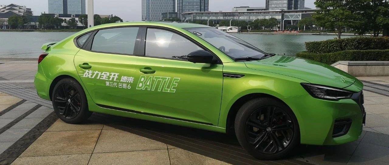 试驾15万内最像性能车、声浪最咆哮的运动家轿,竟被二阶GTI挑衅!