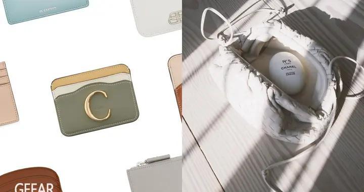 从细节展现品味:迷你手袋也装得下的卡包