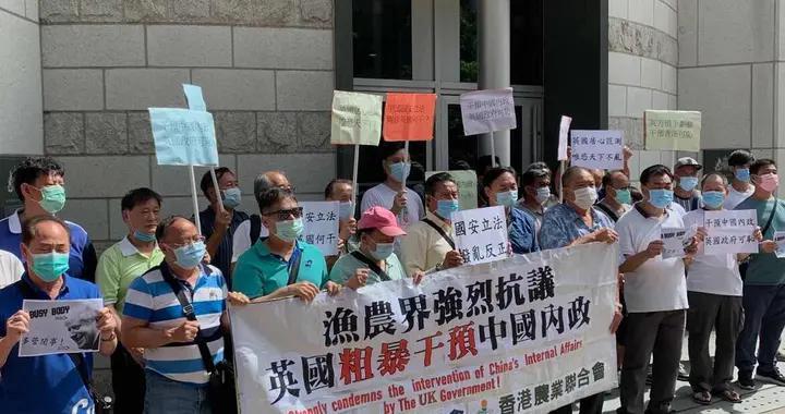 香港市民英领馆前抗议:勿对美国唯命是从,干涉中国内政
