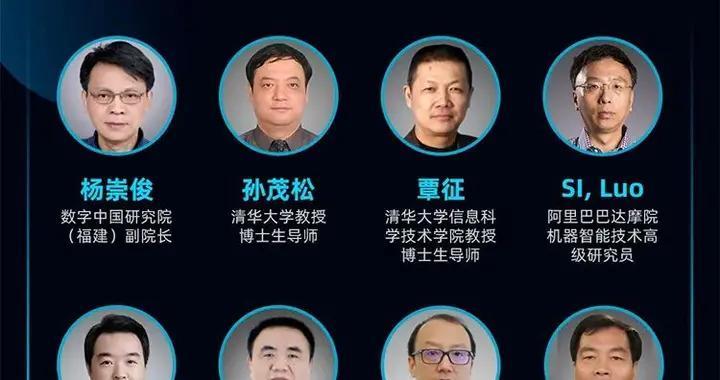 2020数字中国创新大赛数字政府赛道决赛在即