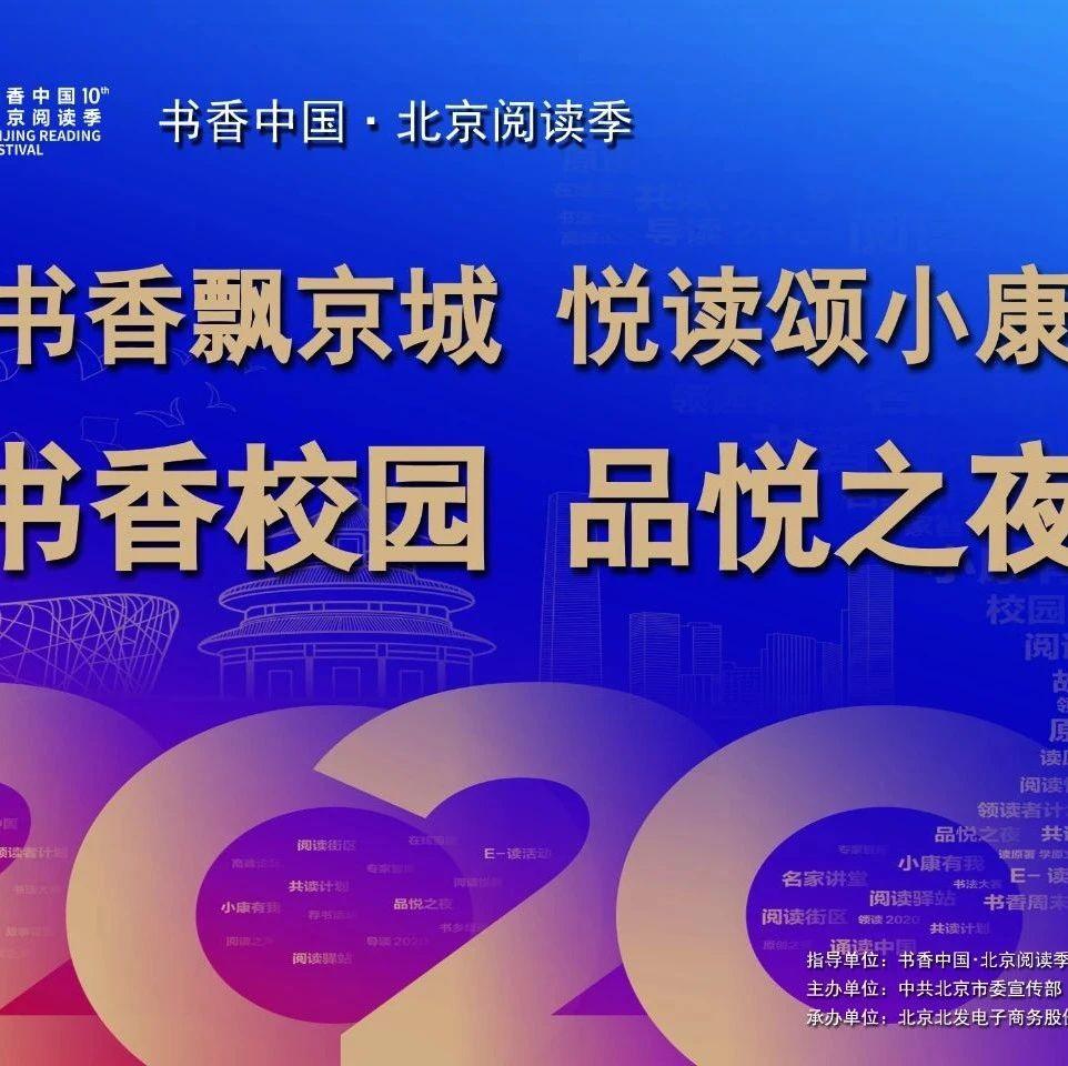 书香校园 | 党史系列讲座:中国共产党的先驱精神