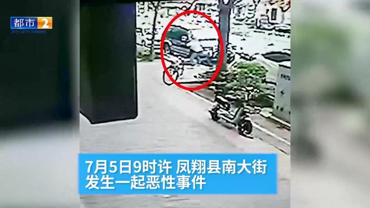 陕西一男子当街持刀行凶! 造成2死1伤 警方悬赏3万追捕嫌疑人