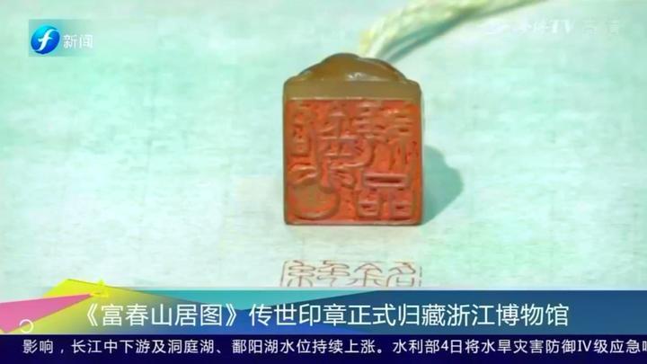 两厘米的印章让收藏家寻找几十年?价值180万,历史四百年!