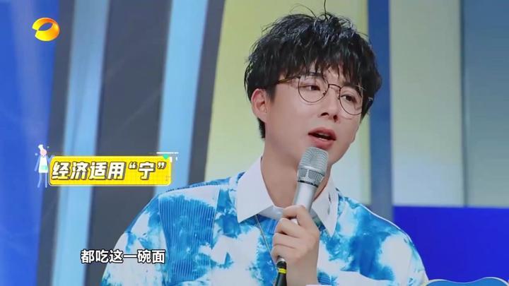 刘宇宁没听说过川渝名菜芋儿鸡,赵胤胤:你以前过的都是啥日子