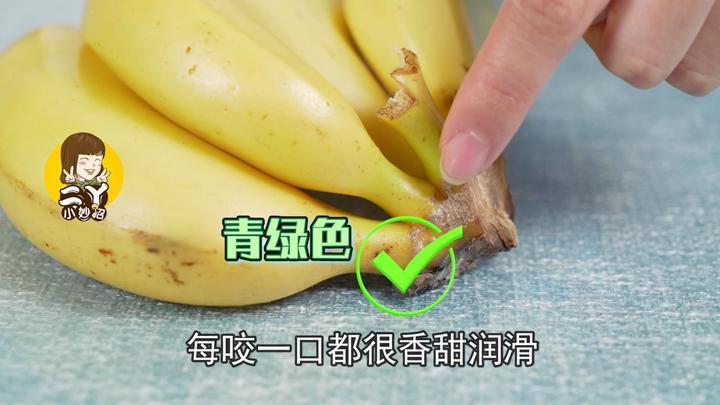 想知道香蕉有没有打激素?学会这一招,一眼识别,再也不会买错!