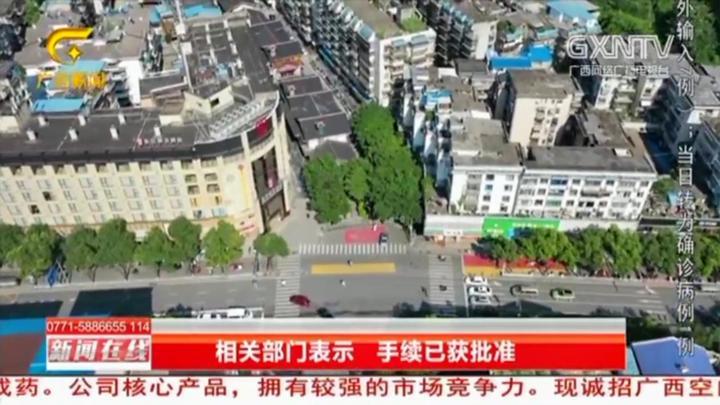 桂林:路中间建起临时商铺,如今竟变永久性建筑,附近居民气坏了