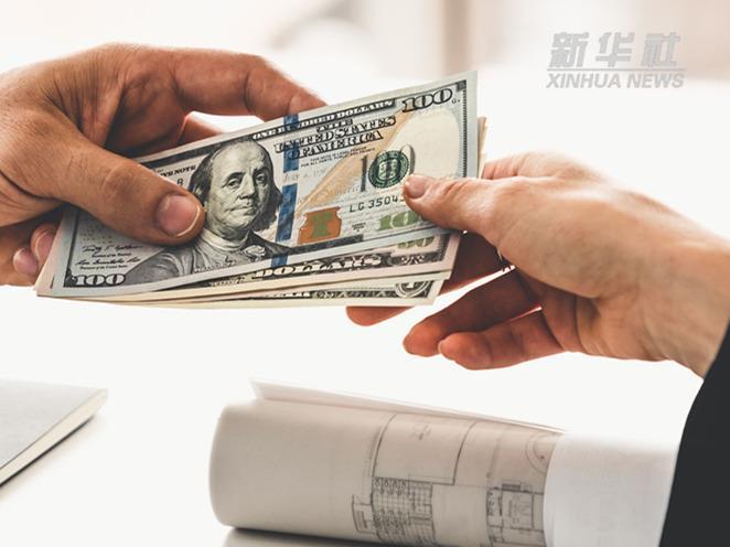 【中国财富报道】避险需求居高不下 美国国债收益率恐难显著回升