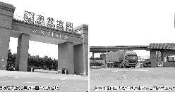 """最大民营铜企方圆有色""""遇劫""""东营前首富变""""老赖"""""""