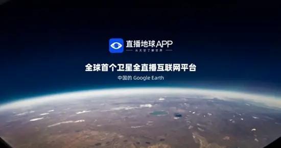 """""""国星宇航""""完成A+轮融资,明年有望登陆资本市场"""