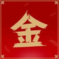 政策丨陕西省乡村小规模及乡镇寄宿制学校基本办学标准公布