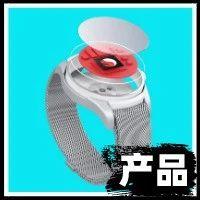 安卓手表还能超越Apple Watch吗?这款芯片或是转折点