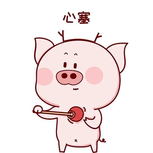 【拟聘】2020年辽宁中医药大学校本部自主招聘拟聘人员公示