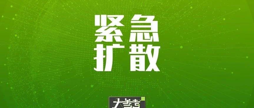 紧急提醒!郑州市房管局发布最新警示!