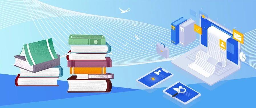 教育部设立中外语言交流合作中心,适应国际中文教育事业发展