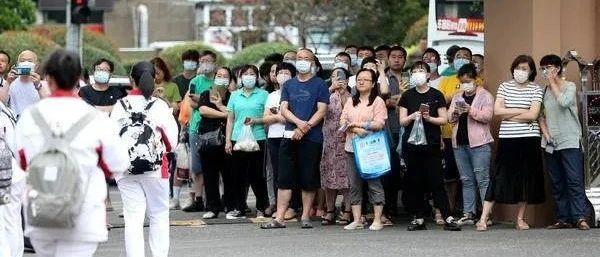 决胜高考丨明天,青岛家长千万别在考场外干这事!