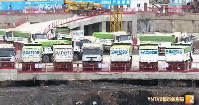 昆明市综合交通国际枢纽项目有序推进