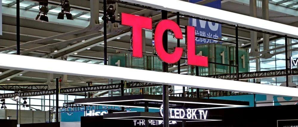 四个月资金流转超260亿,TCL大规模资本腾挪意欲何为?