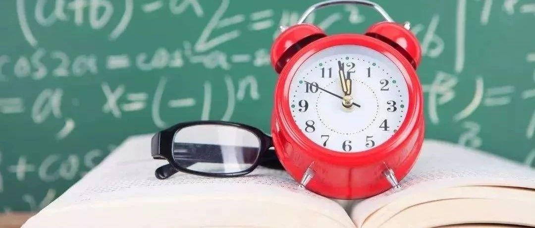 【提醒】明天高考!考场内外这些细节考生们一定要注意