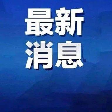 北京新增1例确诊!石景山万达女患者道歉,多次破坏报警器外出是因……