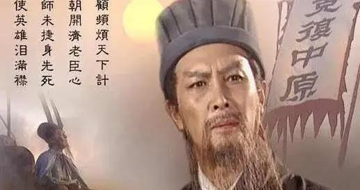 诸葛亮病逝五丈原,蜀汉大臣要去奔丧,刘禅说不可以