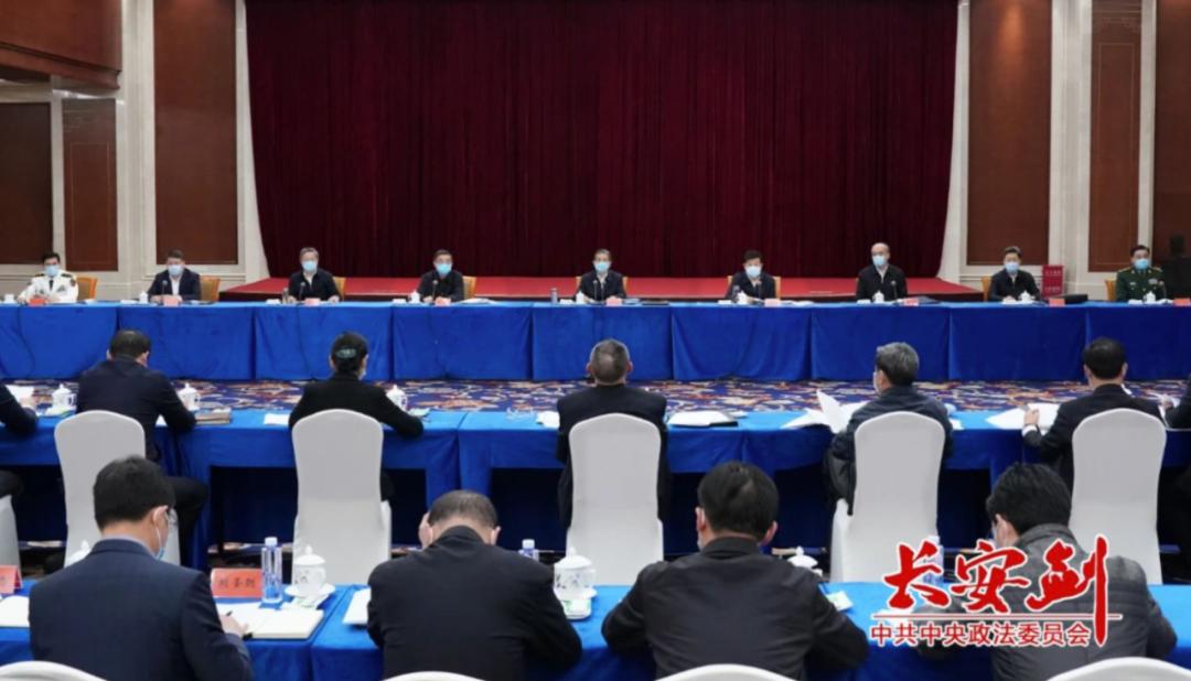 党中央决定成立的小组又设一专项组,组长亮相图片