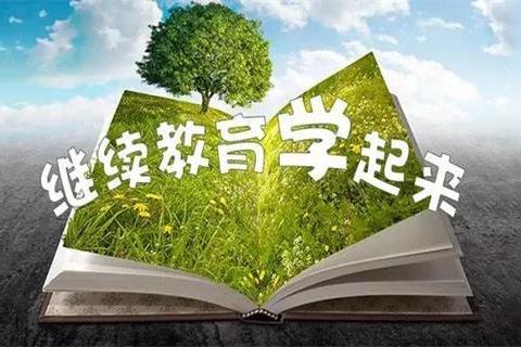 湖南省专业技术人员评职称,需要满足继续教育学时规定