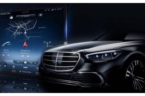 2021款奔驰S级升级 采用AR挡风玻璃同时提升混合动力续航