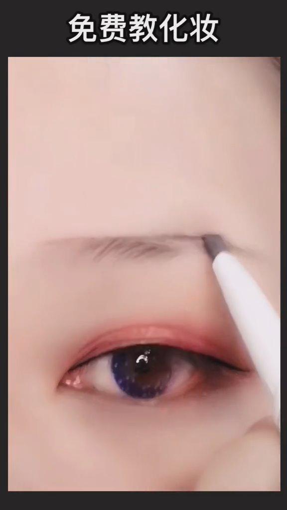 画眉公式来咯按视频的方法画就可以画出百搭眉型……
