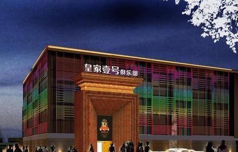 """郑州""""皇家一号""""揭秘:耗资2亿打造,开业即火爆,一夜之间崩塌"""