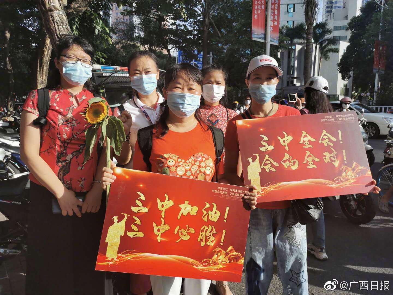 直击2020广西高考首日丨家长拿着葵花……