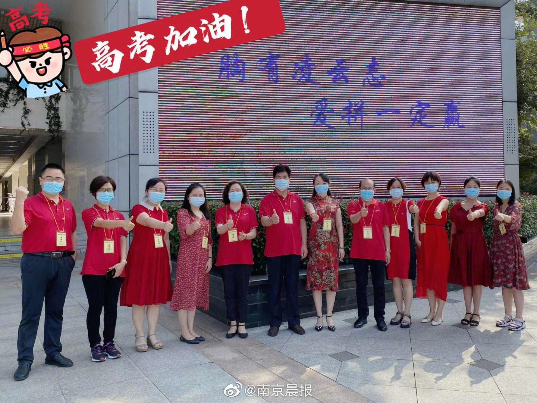 首届高三高考!南京河西外国语学校温馨送考