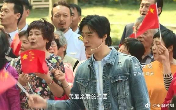《我和我的祖国》上海长宁中山公园快闪