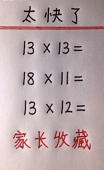 数学考的是你的推理能力,语文考的是你的阅读能力