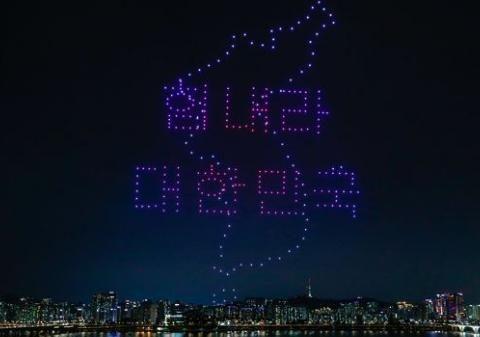 韩国政府感谢民众支持抗疫 用400多架无人机点亮夜空