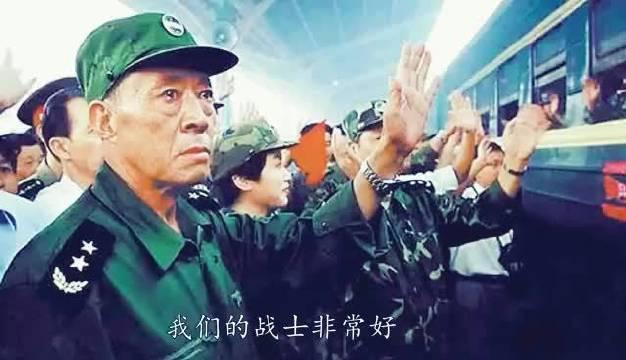 """1998年,董万瑞将军口中""""九十年代的兵""""……"""