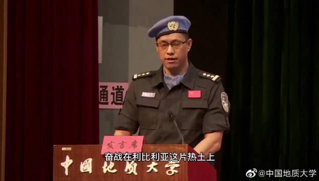 中国地质大学(武汉)2020年毕业典礼暨学位授予仪式回顾之优秀校