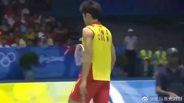 北京奥运会羽毛球决赛,林丹的致命扣杀,求李宗伟的心理面积!