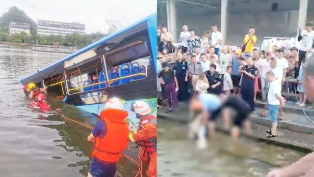 贵州安顺公交车坠落水库已救出18人 打捞落水者救援画面曝光!