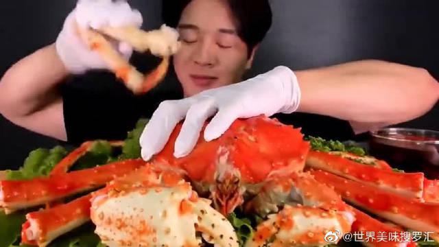 美食海鲜吃播,小哥吃超大帝王蟹,这么大只贼爽!