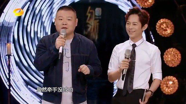 皮~岳云鹏上场就占了主持C位,怼何炅不会唱歌还傲娇?