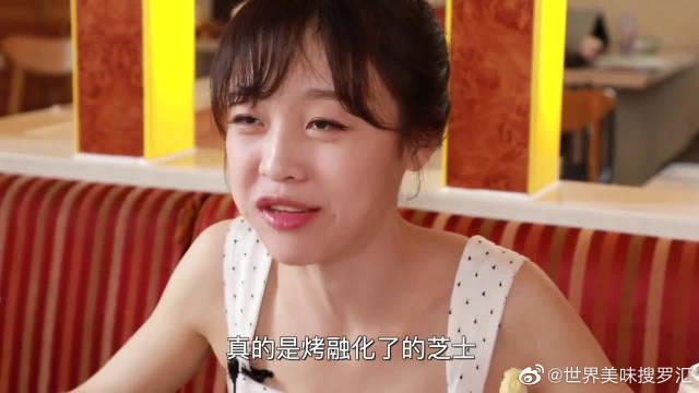 大胃王mini挑战10份芝士披萨,香甜软糯不腻人,太好吃了!