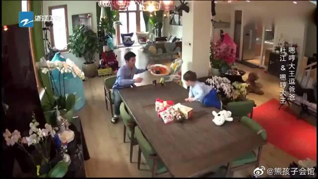 嗯哼爬桌子差点摔了,杜江吓得瞬间弹起,本能反应真是暖心老爸!