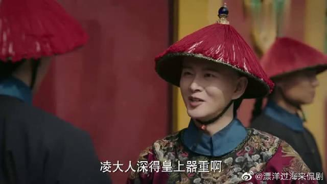 如懿传凌云彻命运如此悲惨,除了魏嬿婉,还因为他这个猪队友