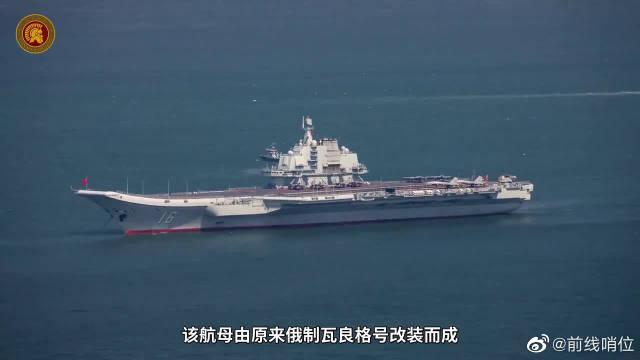 中国辽宁舰一次可加油8000吨,需要花多少钱 一般国家根本养不起