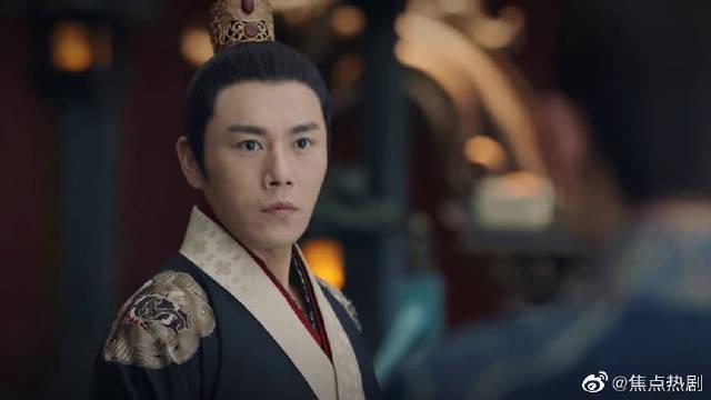 李沁 秦昊 竟陵王提议陆远接管绥远军 刘义康被气到语塞