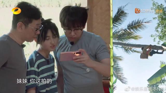 张子枫摄影大作被彭昱畅吐槽 黄老师护闺女:那是一种新的拍摄方