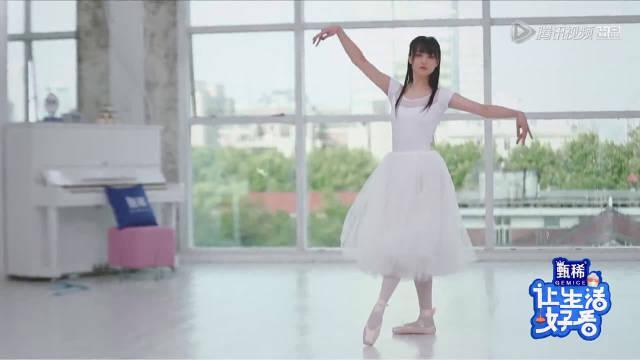 郑爽穿洁白仙女裙跳《爱的华尔兹》……